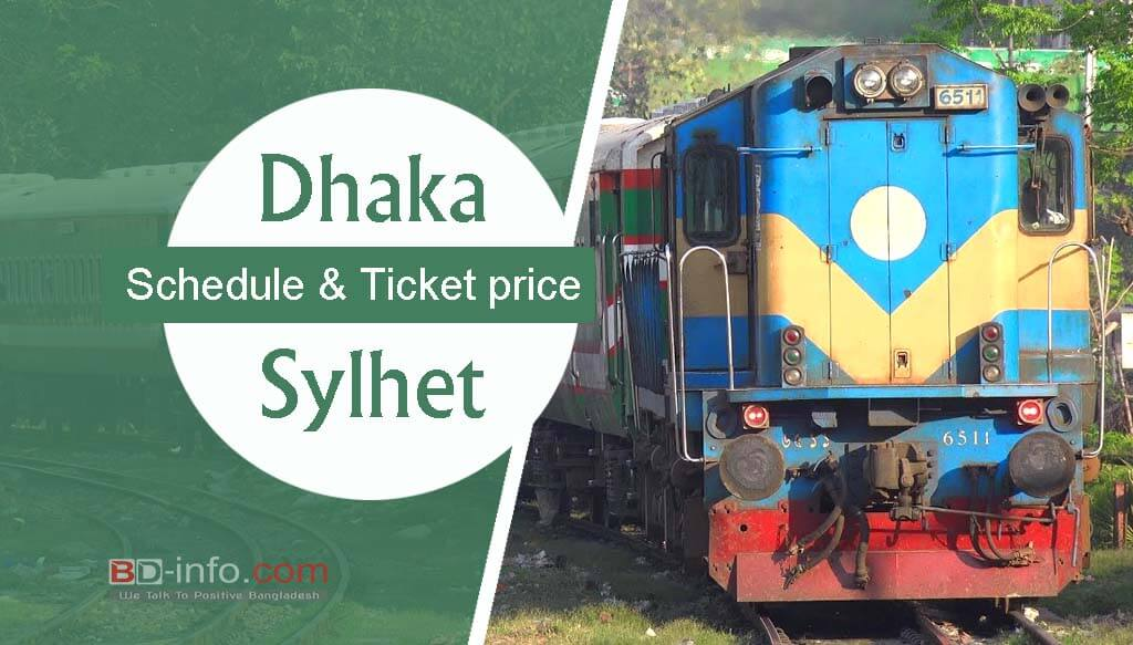 Dhaka To Sylhet Train