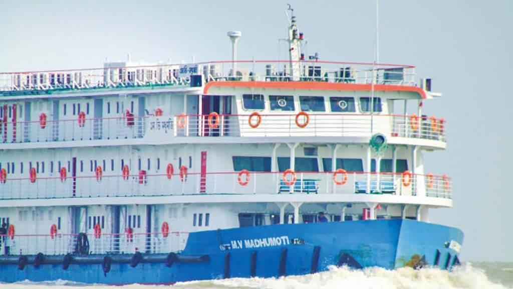 Dhaka-Kolkata Ship