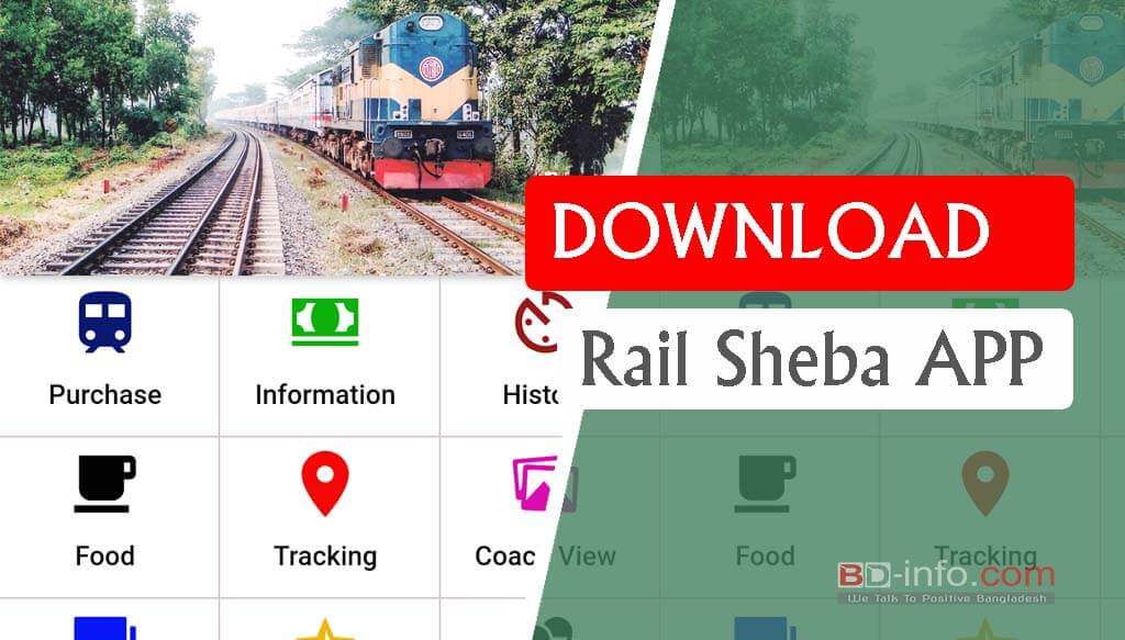 download rail sheba app