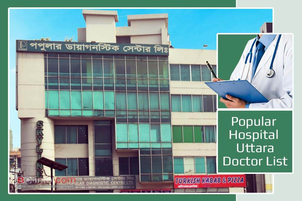 popular hospital uttara doctor list