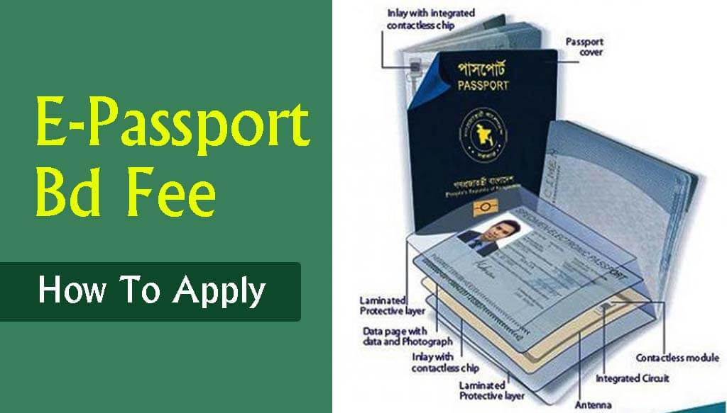 E Passport Bd Fee