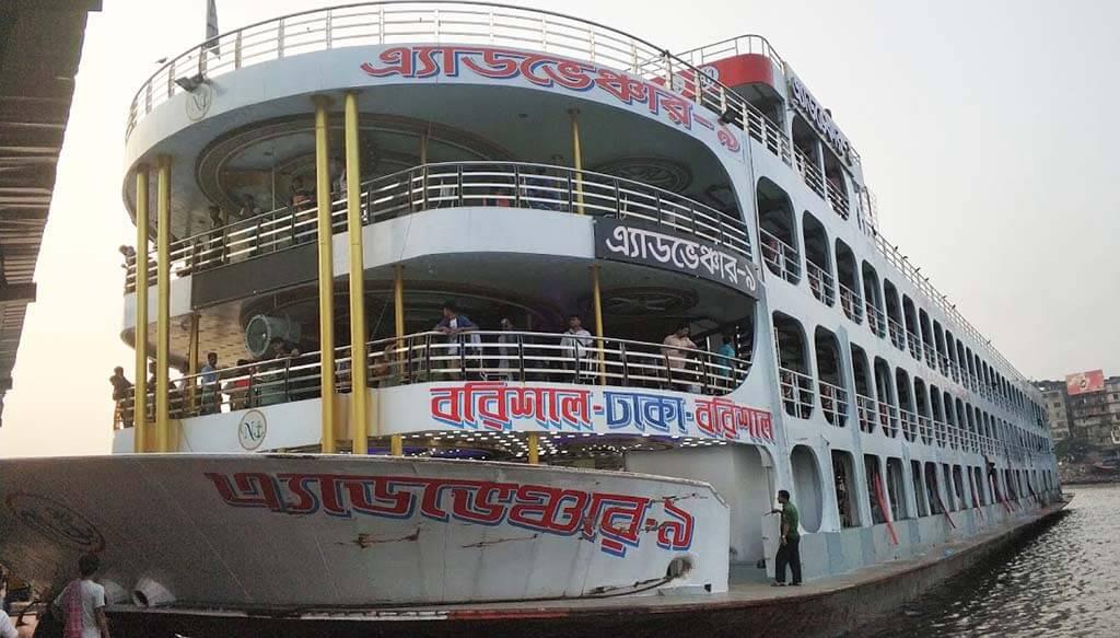 Advanture 9 launch dhaka to barishal launch ticket