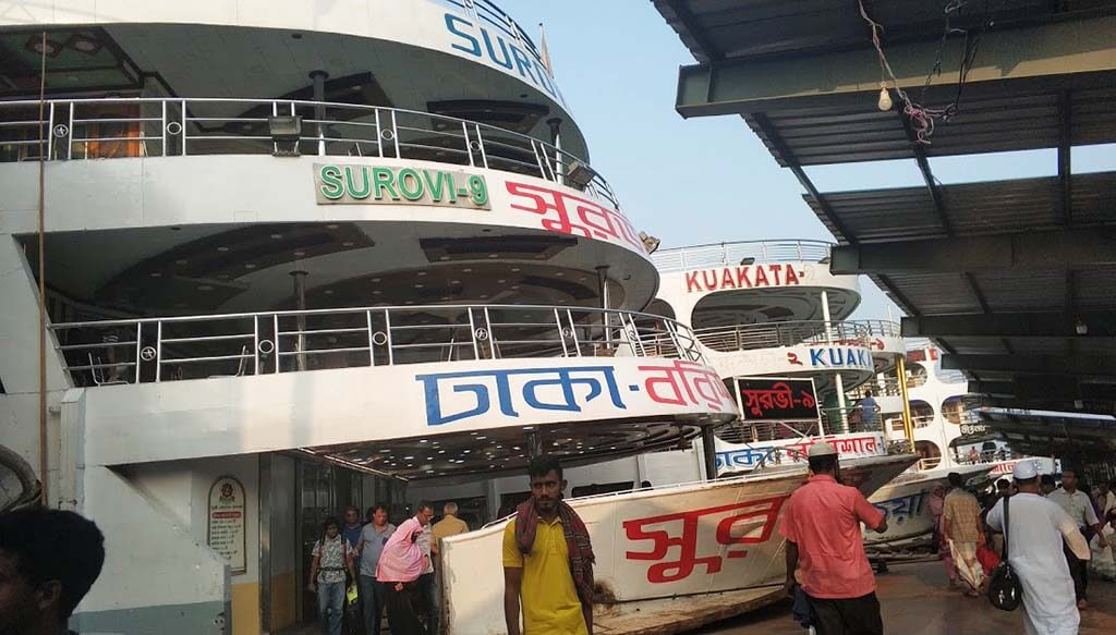 Surovi Launch dhaka to barishal launch ticket
