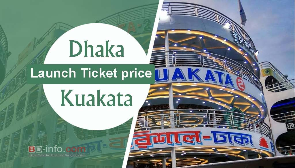 Dhaka to Kuakata Launch