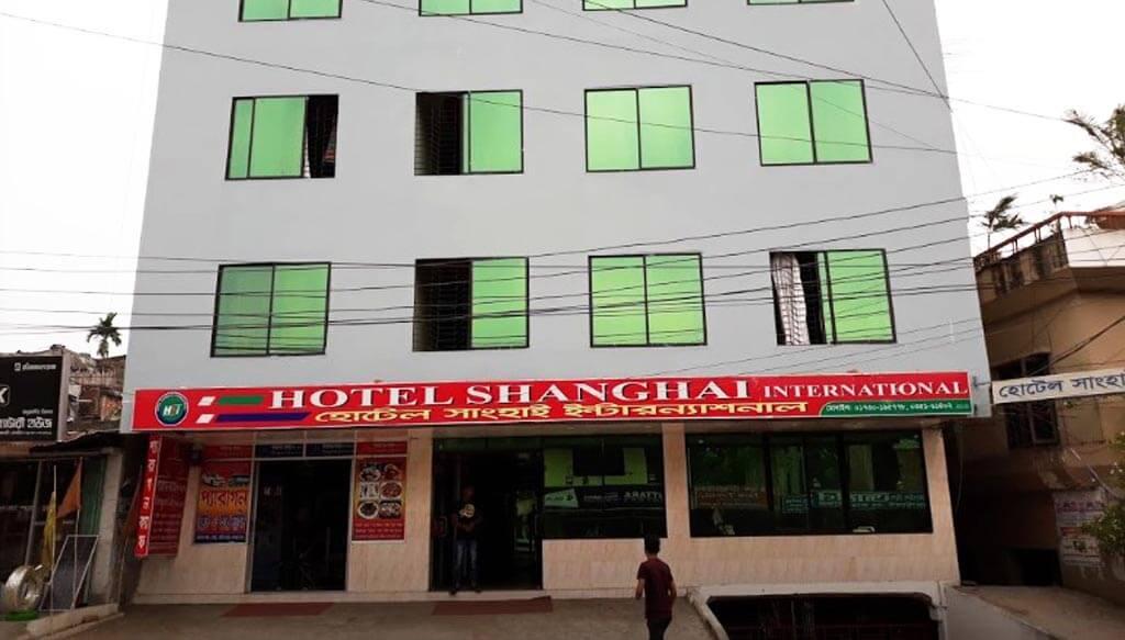 Rangamati Hotel Shanghai International