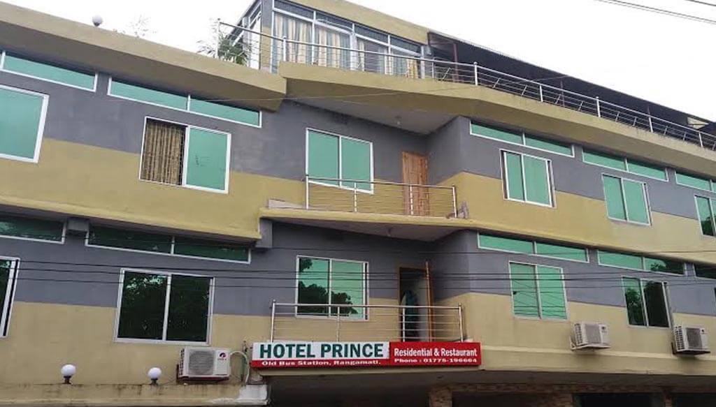 Rangamati Hotel prince